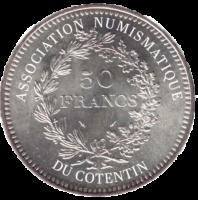 50 francs hercule pile.png